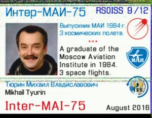 chertsey-radio-club-iss-sstv-9-12-using-baofeng-ht-lynx-tablet-2016-08-15.jpg