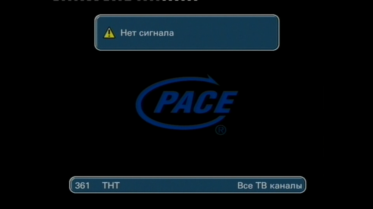 TV Kostroma.png